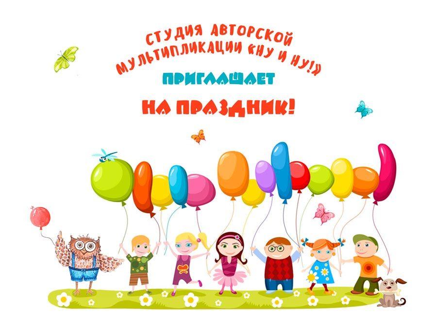 Приглашаем всех на летний АРТ-СЕЙШН