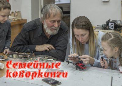 Семейные коворкинги «Инженерной песочницы»