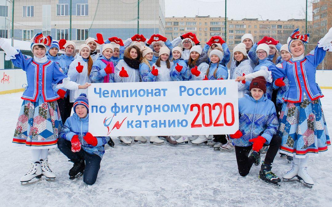 Это невероятное событие впервые будет проходит в Сибири. Давайте болеть вместе!!!