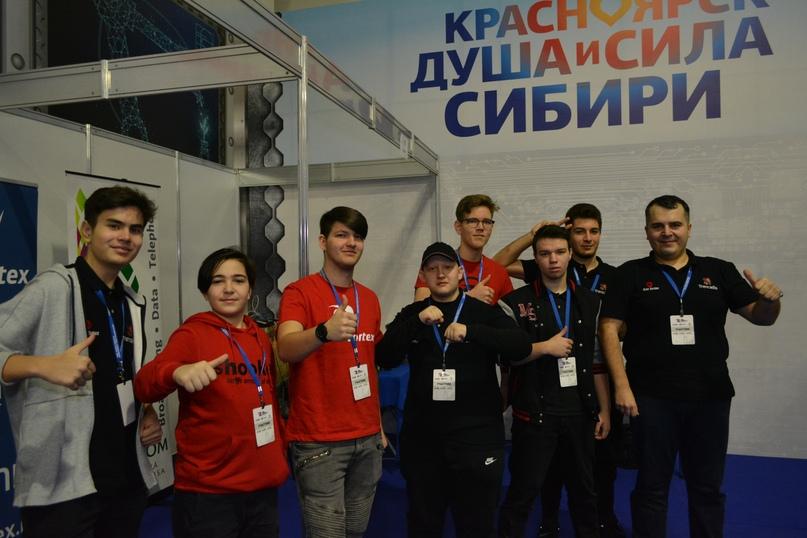 Румыны на First Russia Robotics Championship в Красноярске