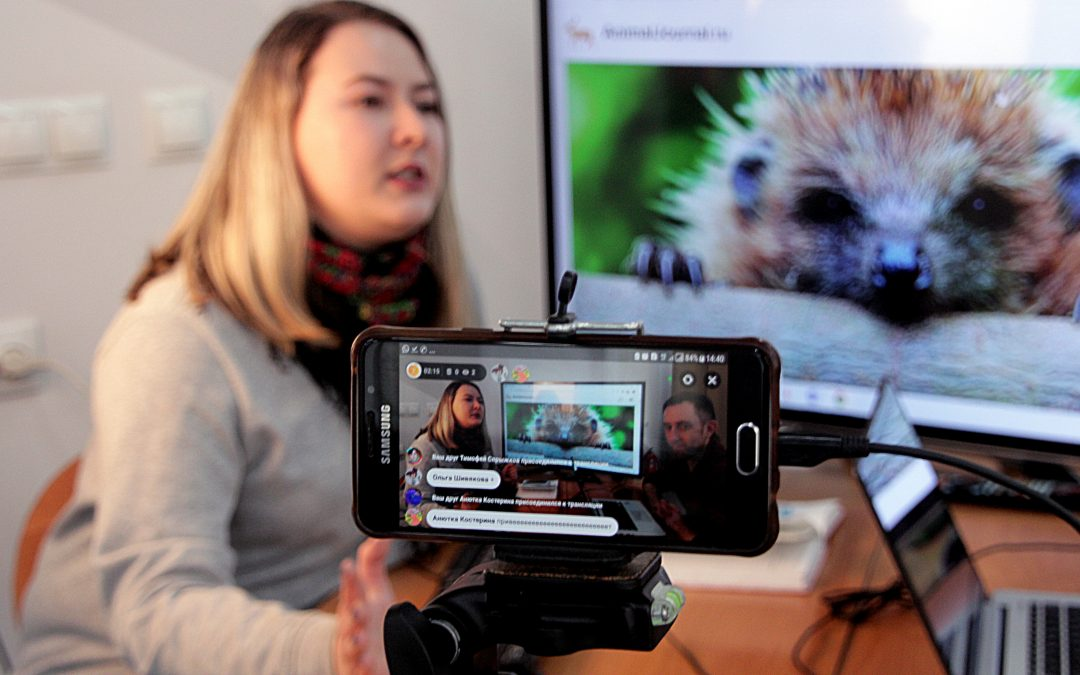Твори-Гора запускает онлайн форматы