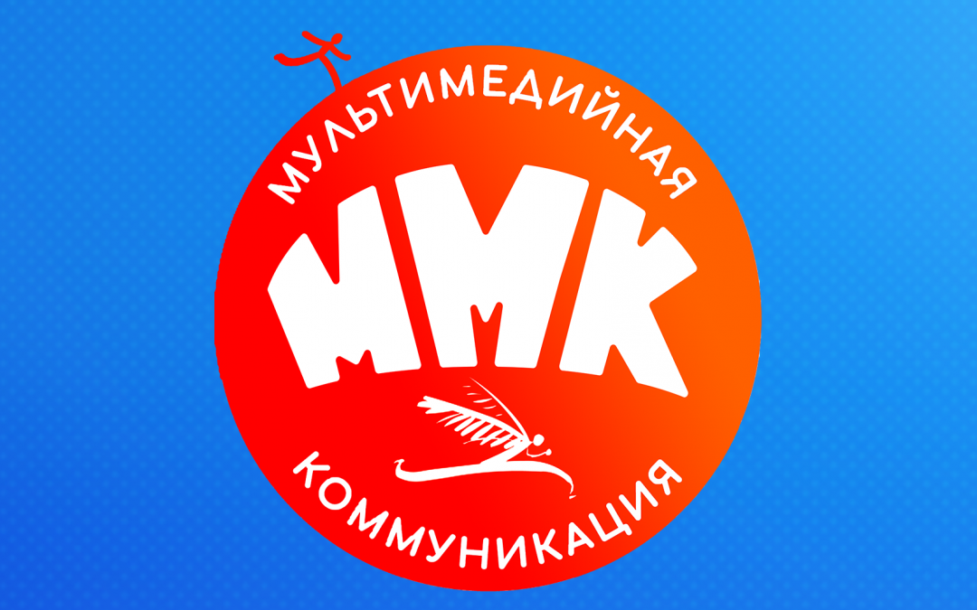Приглашаем на онлайн-курс по медиа — ММК в Твори-Горе